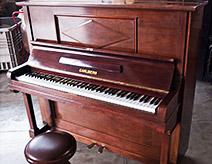 Spedizione pianoforte verticale